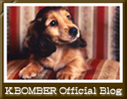 K.BOMBER Official BLOG
